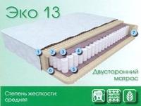 Матрас Эко-13