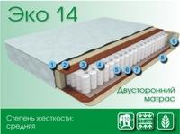 Матрас Эко-14 Люкс