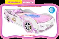 Принцесса Кровать машина