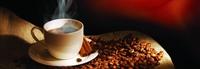 Фартук Аромат кофе