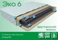 Матрас Эко-6