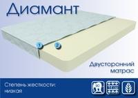 Матрас Диамант