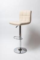 Барный стул BN 1012