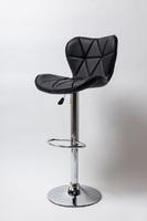 Барный стул BN 1061