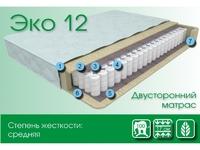 Матрас Эко-12 Люкс