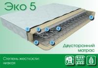 Матрас Эко-5