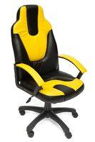 Кресло офисное Neo 2