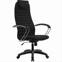 Кресло офисное BК-10 Pl