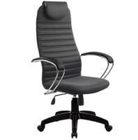 Кресло офисное BP-10