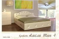 Кровать Камели тип 4