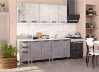 Кухня 2,0м Bon Appetit - 3 цвета