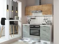 Кухня Дуся-2 - 1,6 м. - 3 цвета