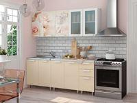 Кухня Латте 2.0м