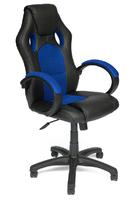 Кресло офисное Racer GT