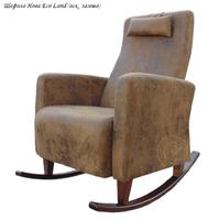 Кресло-качалка Sheffield Nova