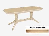 Стол Зубр-2 раздвижной - 2 цвета